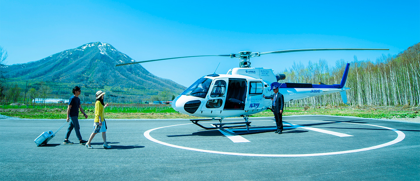 ACCESS-HELICOPTER TRANSPORTATION SERVICES