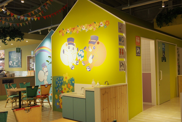 Nursery and toilet