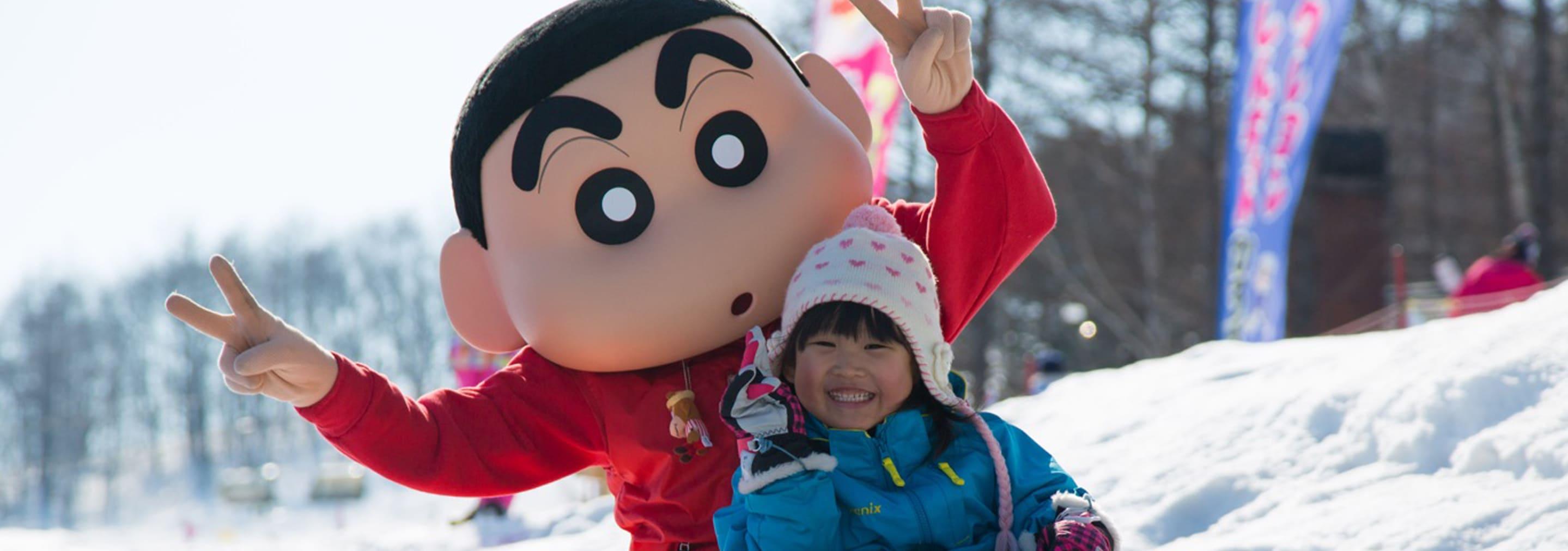 Crayon Shinchan Kid's Park