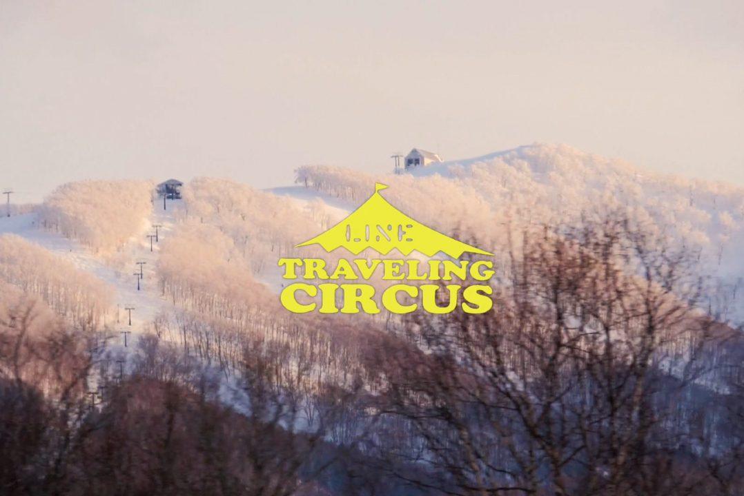 [動画] LINE Traveling circus × Rusutsu Resort コラボ動画が公開されました