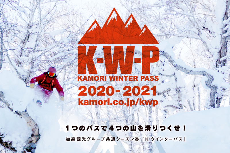 Winter Season Pass, K-Winter Pass 2020-21 now on sale