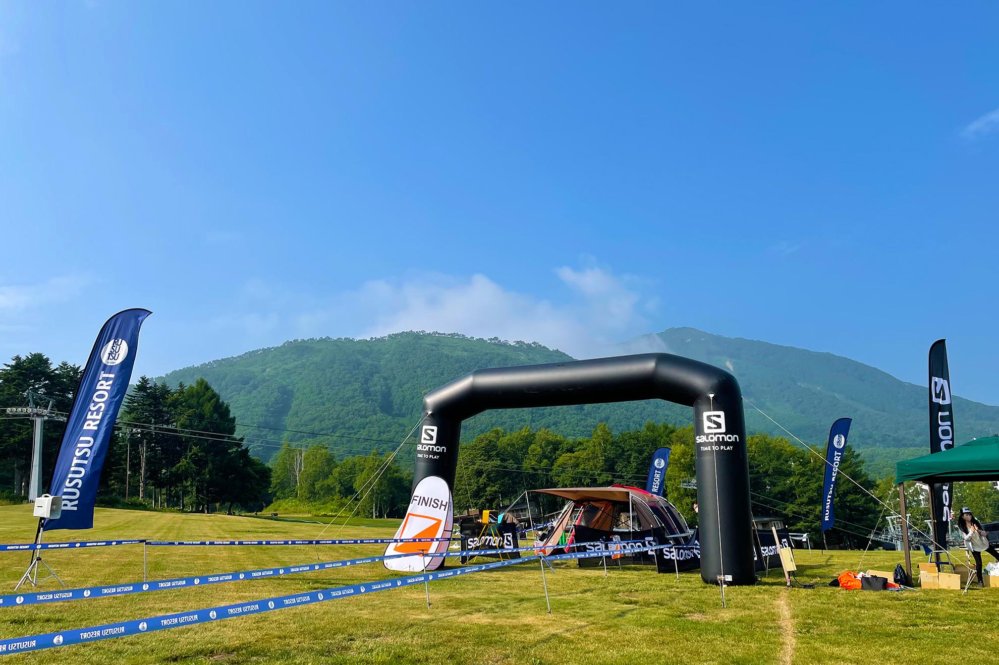 北海道アウトドアフェスティバル2021 in ルスツ