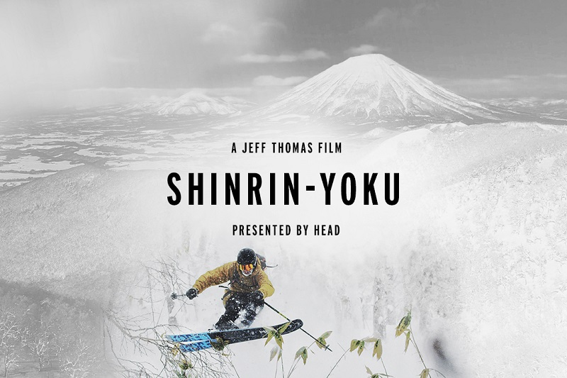 [Video]「Shinrin-Yoku (森林浴) 」has been released HEAD Freeskiing.