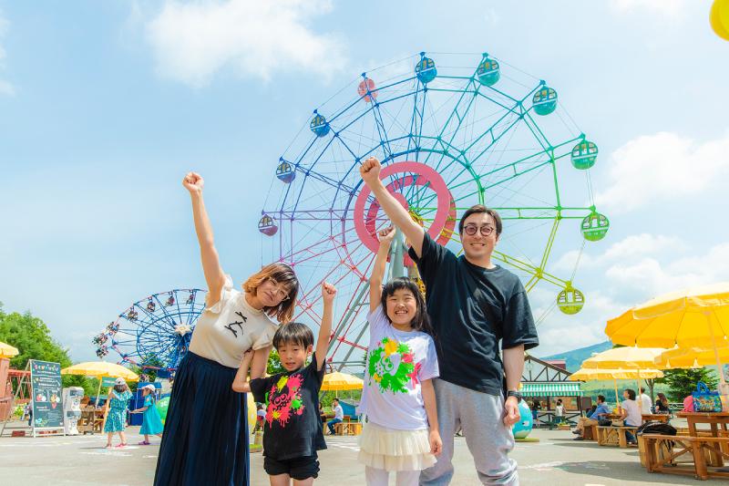 遊園地は2021/4/29(木・祝) にオープン!GWは家族みんなでルスツへ!