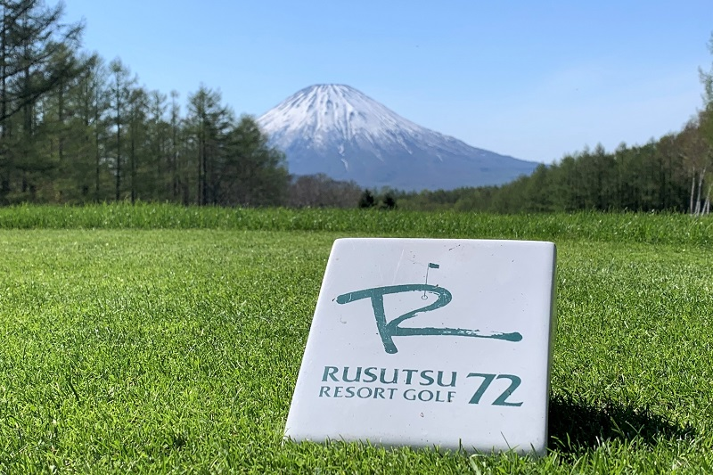 Rusutsu Resort Golf Course