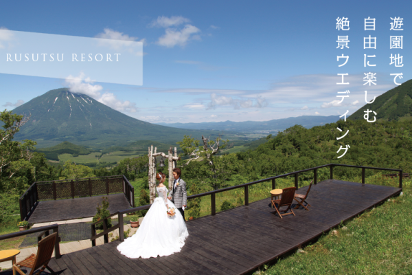 Kamori Resort Wedding