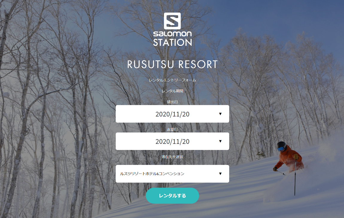 Ski / Snowboard rental has been renewed to online application!