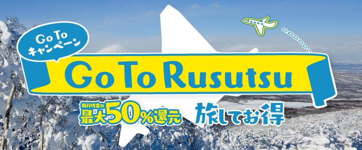 Go To Rusutsu