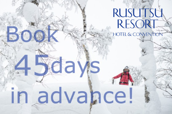 Early Bird Offer - Ski and Stay Support Package