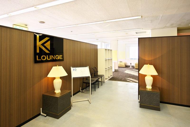 K‐LOUNGE (有料休憩所)