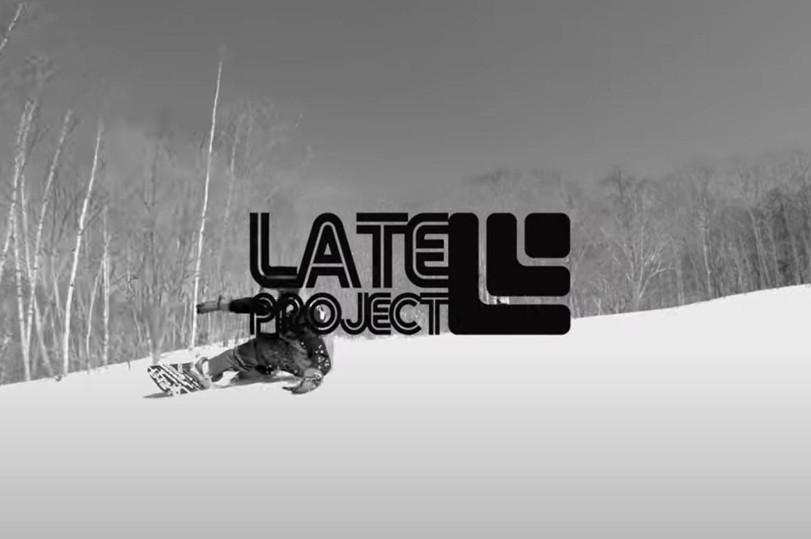 [動画] スノボー先生 by LATEprojectより「スノボーテンションあがる動画 2020」で紹介されました