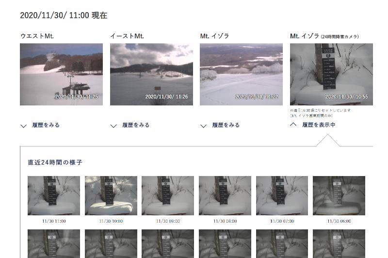ライブカメラの24時間降雪カメラと、直近24時間のライブ映像を配信開始!