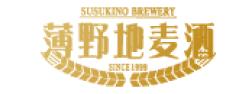 Susukino Brewery